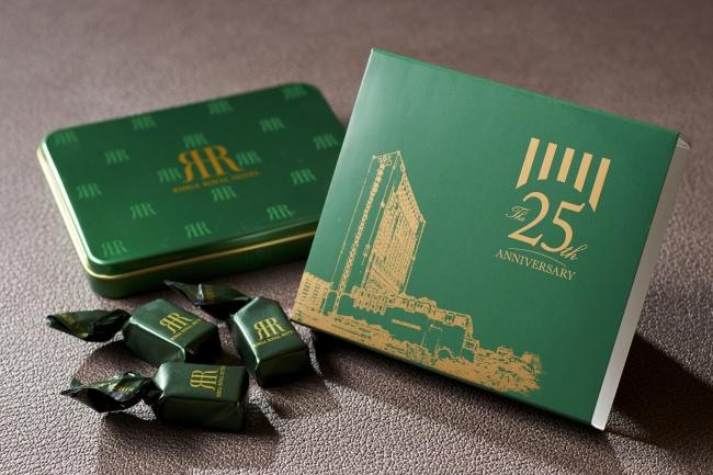 特典<25周年アニバーサリーデザイン リーガロイヤルミルクチョコレート>イメージ