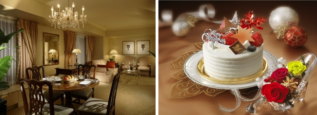 (左)ザ・プレジデンシャルタワーズ 客室イメージ (右)ホテル特製クリスマスケーキ&プリザーブドフラワーギフト