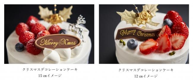 クリスマスデコレーションケーキイメージ