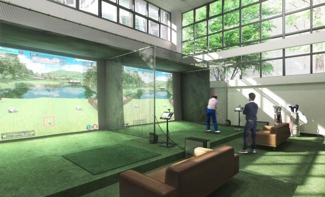 シミュレーションゴルフゾーン(イメージ)