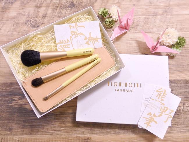 熊野化粧筆3点セット(イメージ)