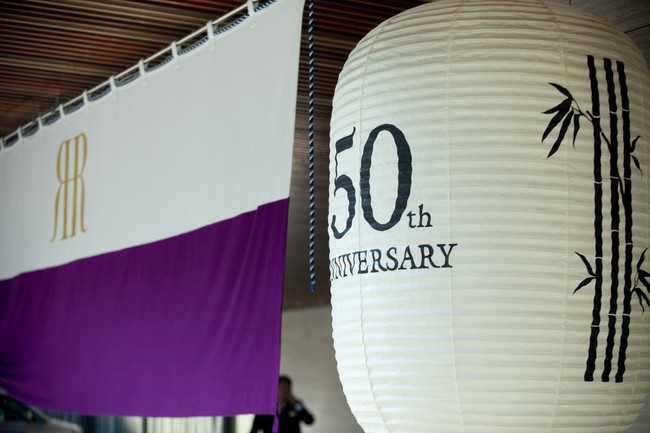 リーガロイヤルホテル京都 開業50周年記念提灯