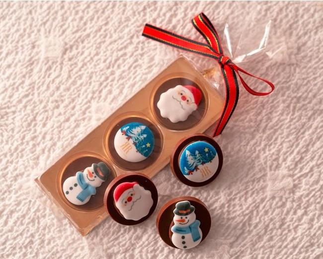 特典「クリスマスショコラアソート」