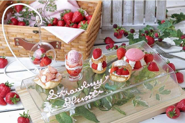 「Strawberry Hunt(ストロベリー ハント)」は2021年3月14日(日)から20日(土)に販売日を変更