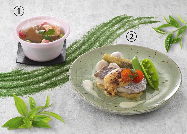 グルメブティック メリッサ「和みフェア」 総菜 イメージ