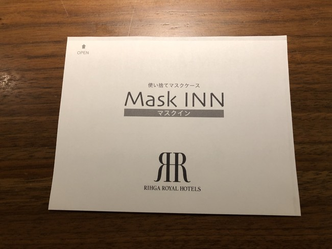 リーガロイヤルホテルオリジナルマスクケースをご用意。