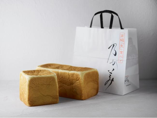 高級「生」食パン専門店『乃が美』の「生」食パン