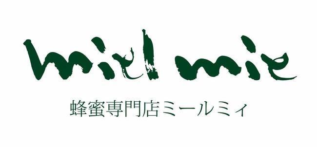 「蜂蜜専門店ミールミィ」ロゴマーク