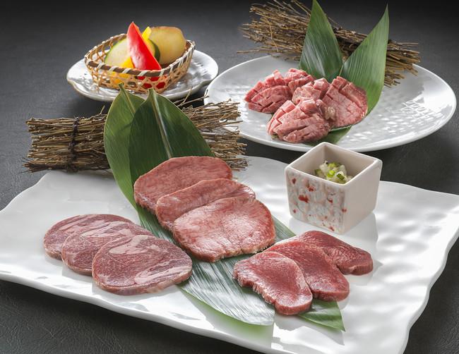 「牛タン食べづくしセット」
