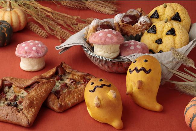 グルメブティック メリッサ「秋の収穫祭」パン イメージ