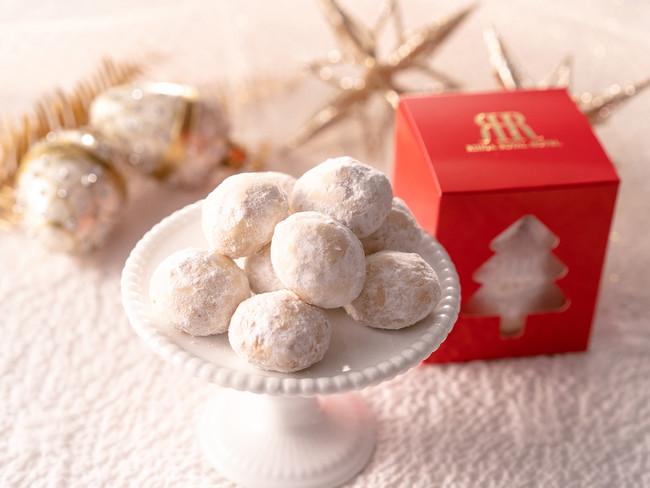 「クリスマススノーボールクッキー」