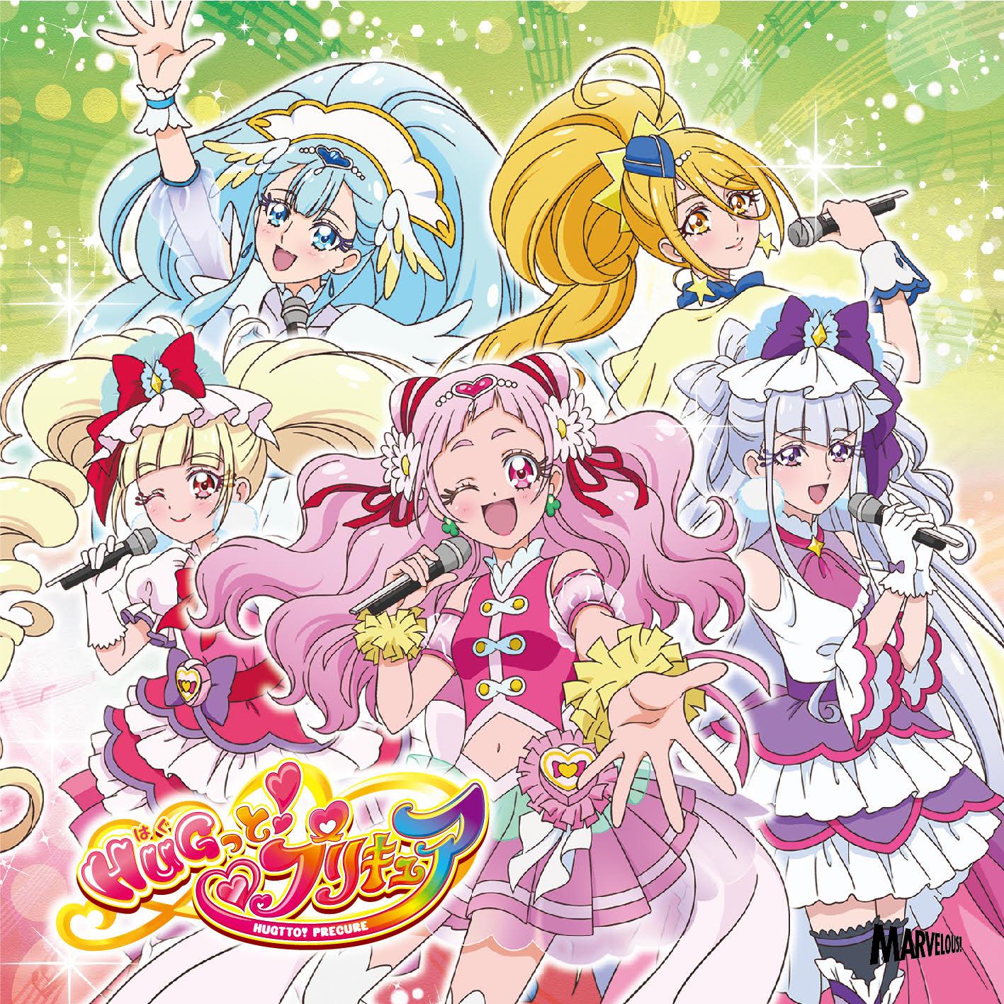 8月22日「HUGっと!プリキュア」後期主題歌シングルCD発売&15周年 ...