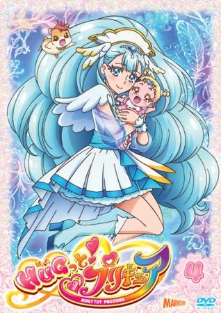 『HUGっと!プリキュア』DVD vol.4ジャケット画像
