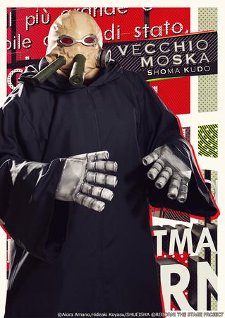 10_ヴェッキオ・モスカ
