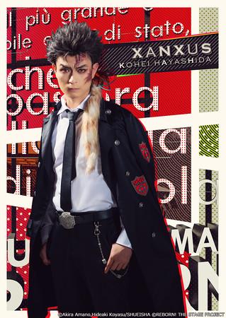 3_XANXUS