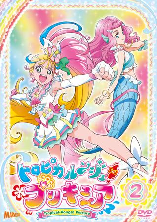 トロピカル~ジュ!プリキュア vol.2