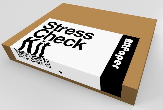 仕事のストレス判定図