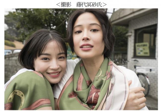 広瀬アリス、広瀬すず初の姉妹写真展をいよいよ来週から開催 展示作品 ...