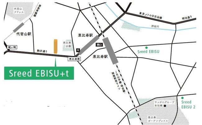 「Sreed EBISU +t」MAP