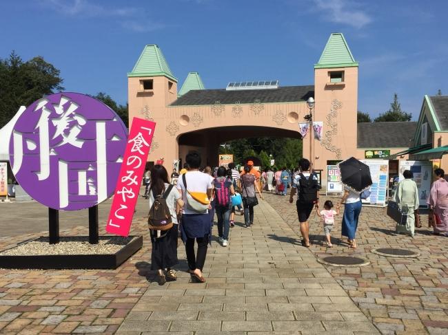 ▲丹後王国「食のみやこ」(京丹後市)