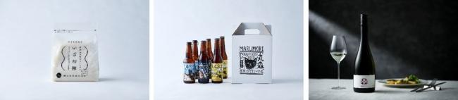 ▲ 初期返礼品例: 左から、いざ初陣(丸森町ブランド米)、クラフトビール、ライスワイン