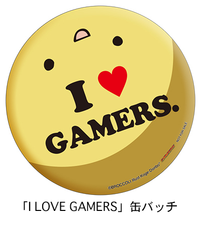 「I LOVE GAMERS」缶バッチ