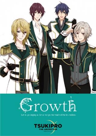 Growth キービジュアル
