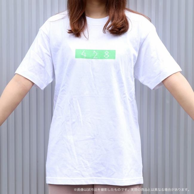 428Tシャツ