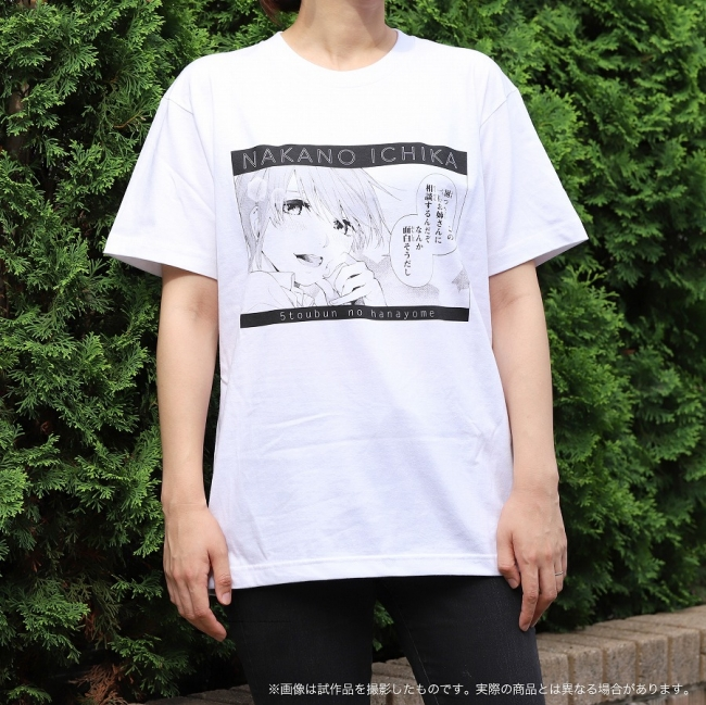 Tシャツ(5種)