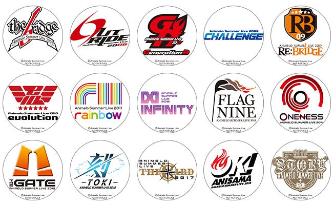 △全体共通特典:アニサマ2005-2019歴代ロゴ缶バッジ(全15種)