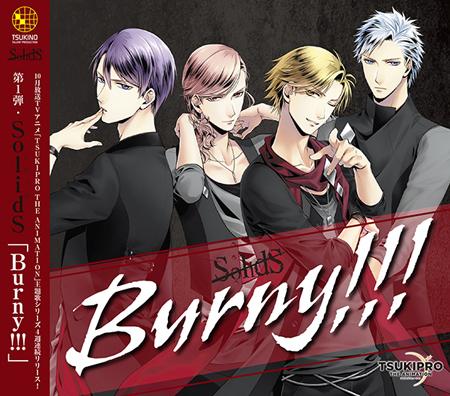 SolidS「Burny!!!」ジャケットイラスト