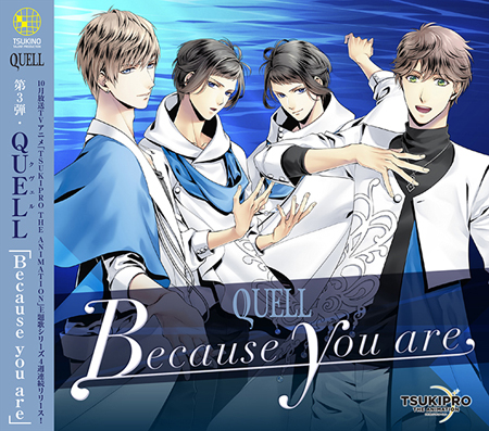QUELL「Because you are」ジャケットイラスト