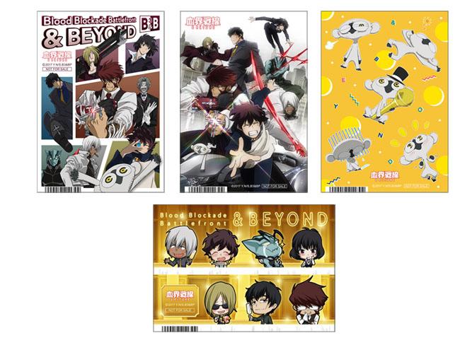 TVアニメ『血界戦線 & BEYOND』オンリーショップ 特典ブロマイド(全4種)