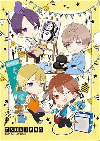 『TSUKIPRO THE ANIMATION』クリアファイル