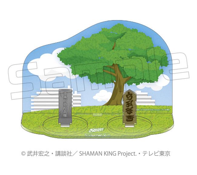 墓地 阿弥陀丸の首塚