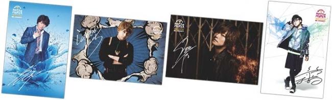 複製サイン入りポストカード(全4種)絵柄