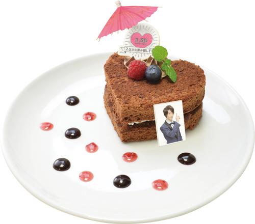 「2.5次元男子推しTV」推し!ショコラケーキ~ストロベリーとチョコのソースをそえて~ ※鈴木拡樹さん考案メニュー