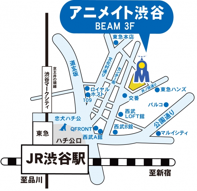 アニメイト渋谷 地図