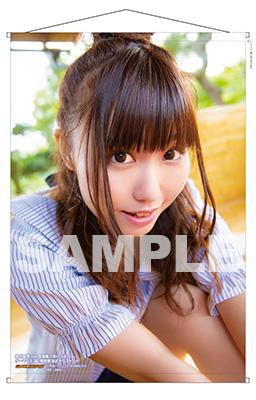 鈴木愛奈の画像 p1_38