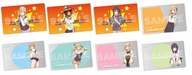 カードステッカー(全8種)