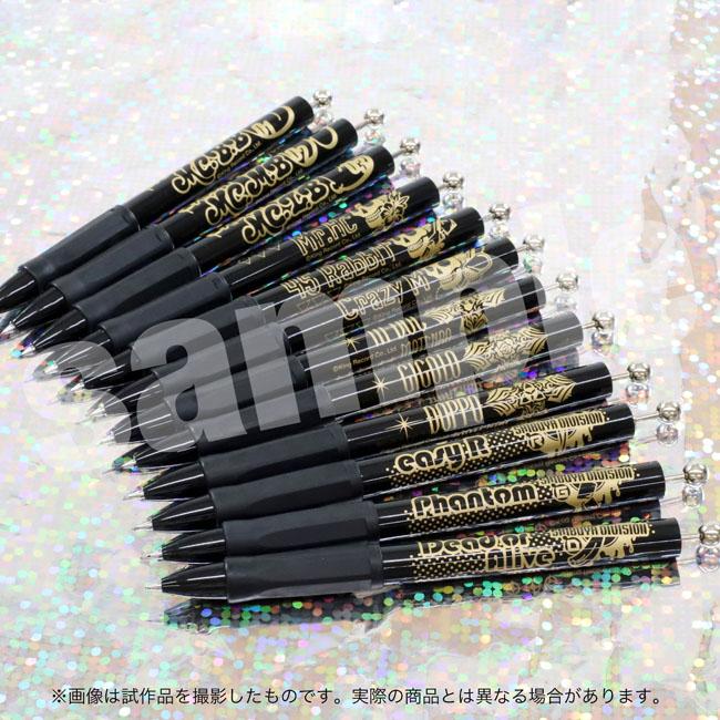 ボールペン(全4種)