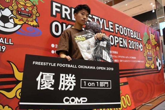 フリースタイルフットボール沖縄オープン2019