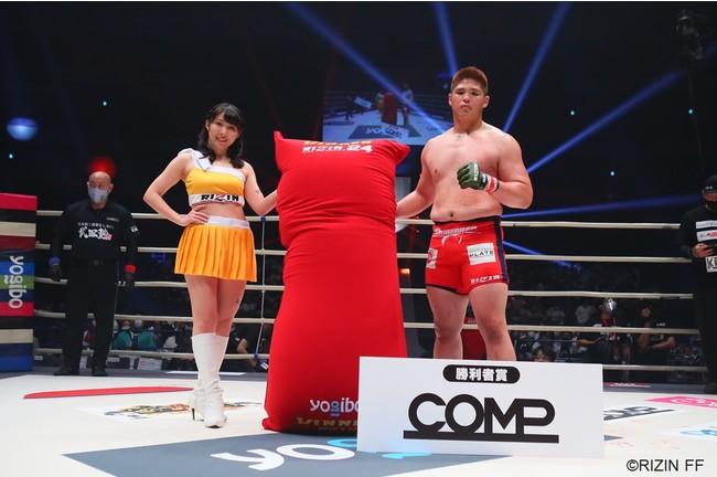 2020年9月27日開催『Yogibo presents RIZIN.24』第3試合で勝利した、スダリオ剛選手にCOMP商品を勝利者賞として贈呈