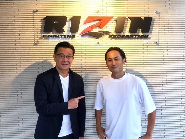 RIZIN FF CEO 榊原氏(左) COMP CEO 宮本(右)