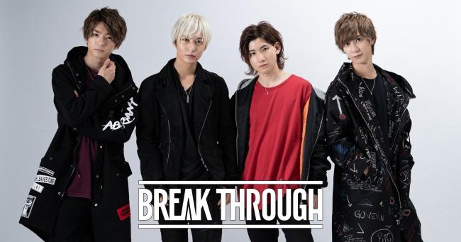 パフォーマンス:BREAK THROUGH