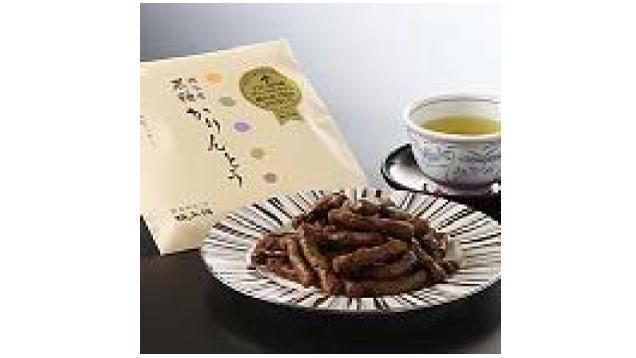 ■銀不老かりんとう 390円(税込) 【西日本高速道路リテール社オススメ】高知県大豊町で、「不老長寿の豆」と呼ばれている 「銀不老豆」を生地に練りこんだかりんとうです。