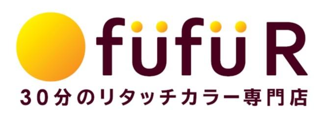 30分のリタッチカラー専門店 fufuR