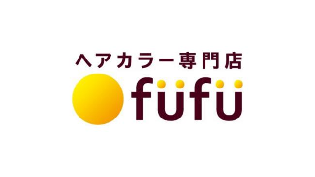 ヘアカラー専門店fufu(フフ)