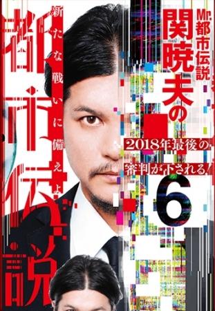 関暁夫の画像 p1_36