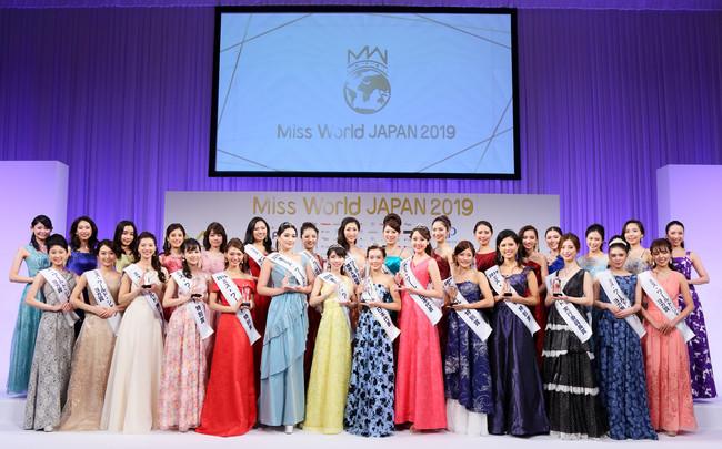ミス・ワールド2019日本大会の様子